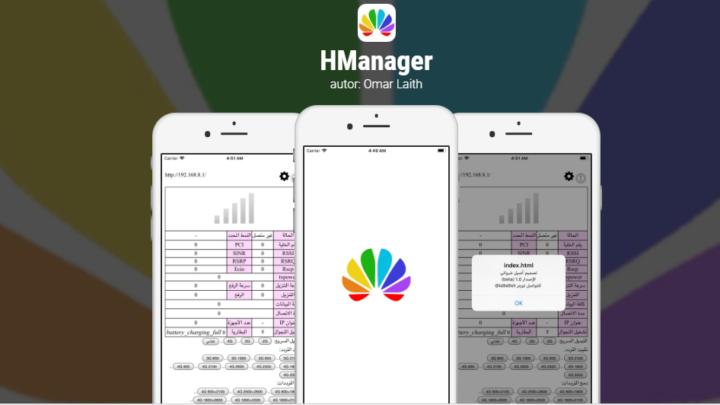 HManager aplikacja do wymuszania pasm LTE