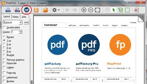 pdfFactory program do tworzenia plików PDF