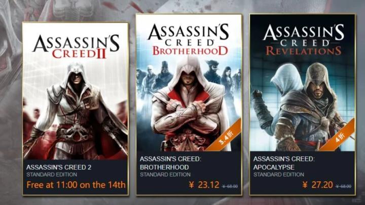 Assassin's Creed 2 za darmo